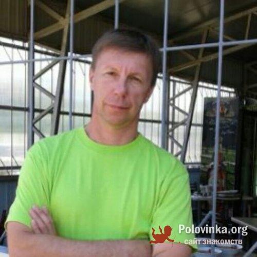 Павлоград Служба Знакомств