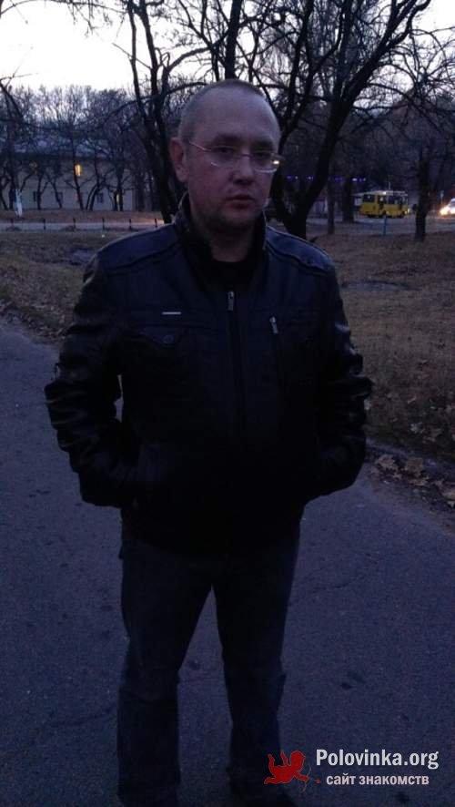 сайты для знакомств в новомосковске